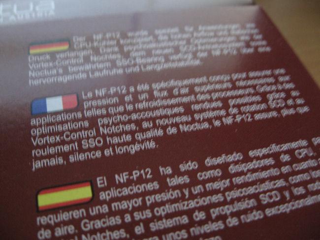 http://bankti.free.fr/nfp%20003.jpg